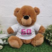 Personalised 60th Birthday Bear Brown Plush 30cm