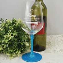 Christmas Engraved Personalised Wine Glass 450ml