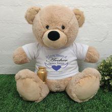 In Loving Memory Teddy Bear Gold Urn Memorial Cream 40cm