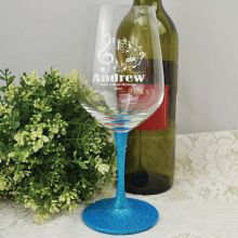 Personalised Wine Glass 450ml (M) Engraved