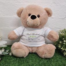 Baptism Personalised Bear Cream Plush 30cm
