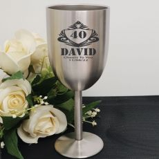 40th Engraved Stainless Steel Wine Glass Goblet (M)
