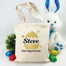 Personalised Easter Hunt Bag - Egg