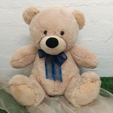Keepsake Bear with Secret Zipper 40cm Cream / Blue