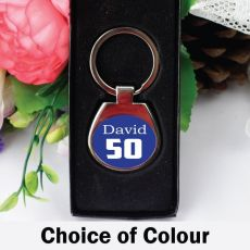 Personalised 50th Birthday Keyring Gift