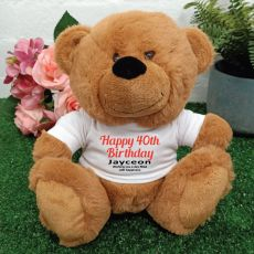 Personalised 40th Birthday Bear Brown Plush