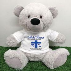 Baptism Personalised T-Shirt Bear 40cm Grey