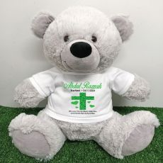 Christening Personalised T-Shirt Bear 40cm Grey