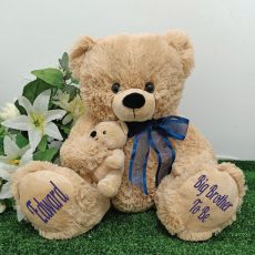 Personalised Brother Teddy Bear with Blue Bow