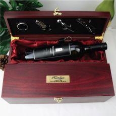 Valentines Personalised Wine Box Rosewood Gift Set