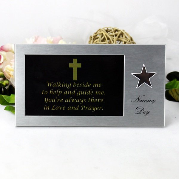 Image of Naming Day Photo Frame{empty_space}